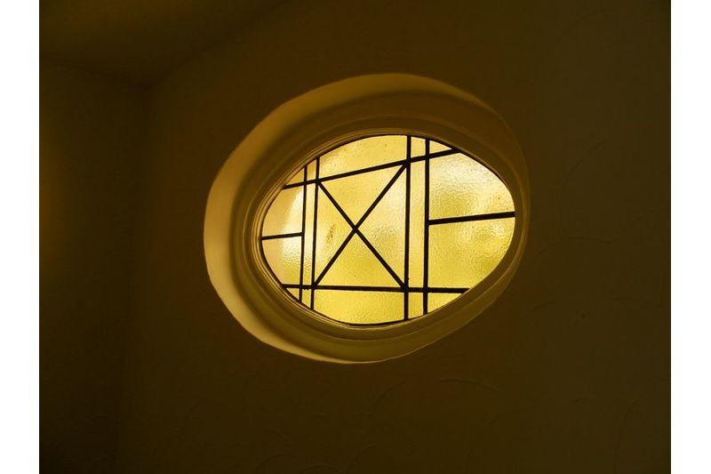 Feature Landing Window