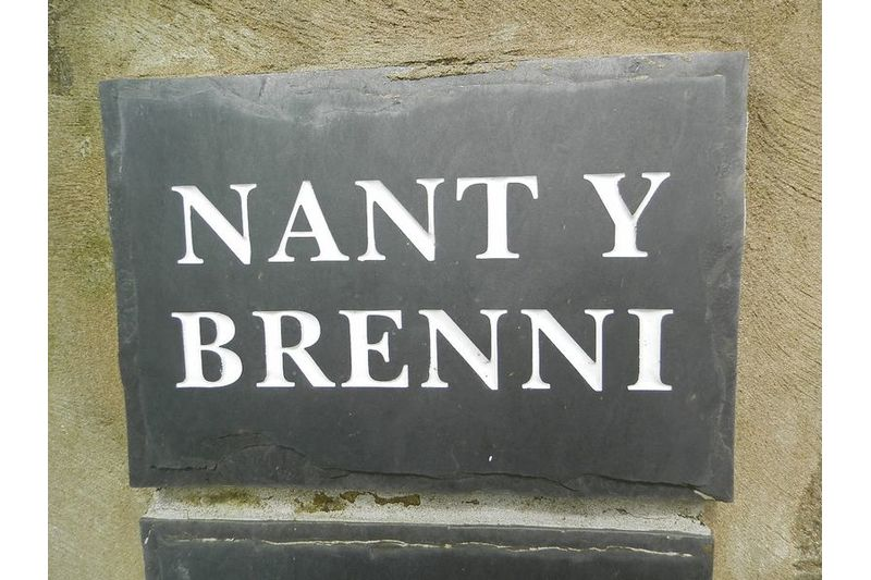 Name Plaque